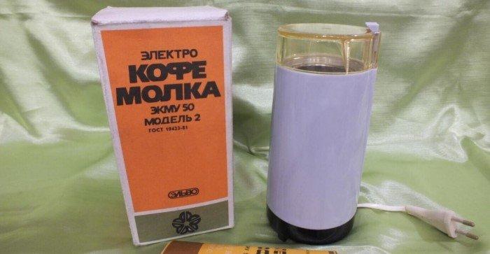 Интересные предметы и гаджеты из СССР