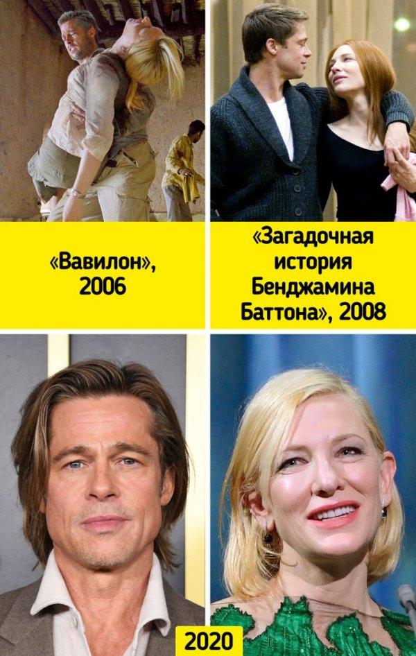 Как изменились кинопары, которые появлялись вместе в разных картинах