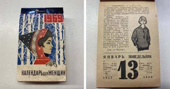 Вещи передового дизайна из СССР