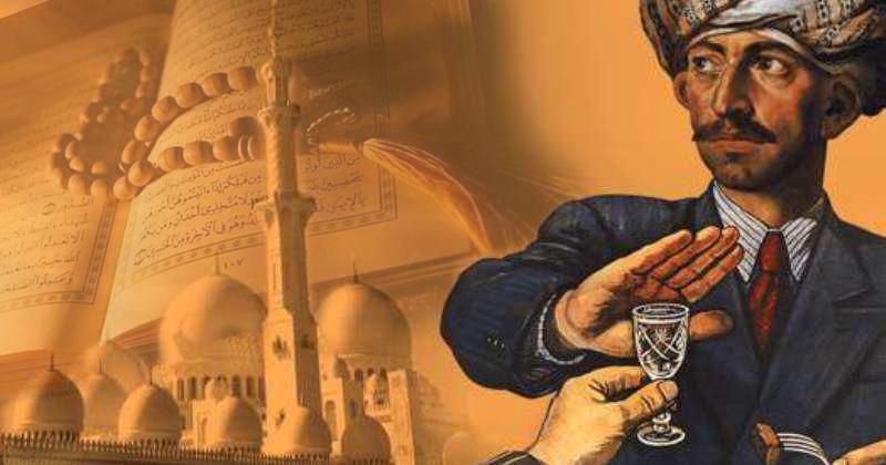 Почему в исламе употребление алкоголя строго запрещено