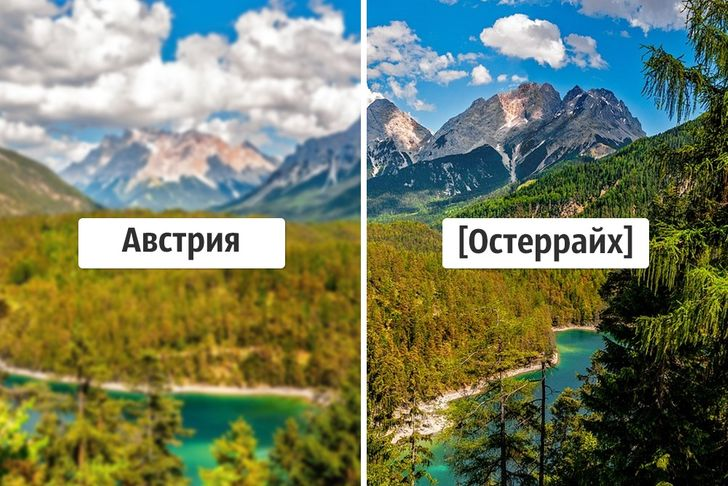 Оригинальные названия стран и регионов совсем не такие, как на карте мира