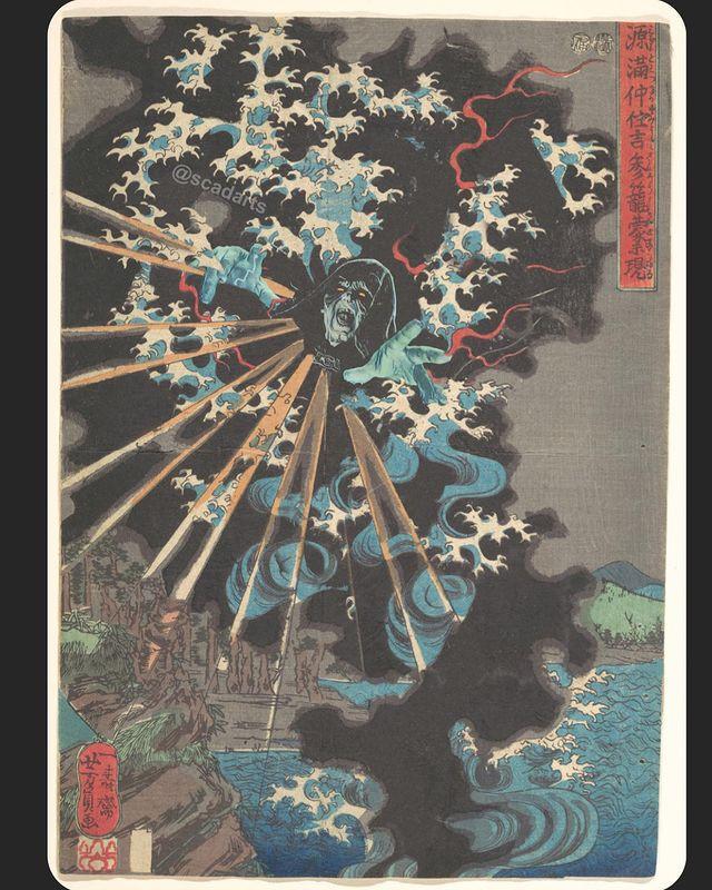 Персонажи Звёздных войн в стиле классического японского искусства