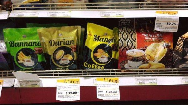 Странные и необычные продукты из магазинов разных стран