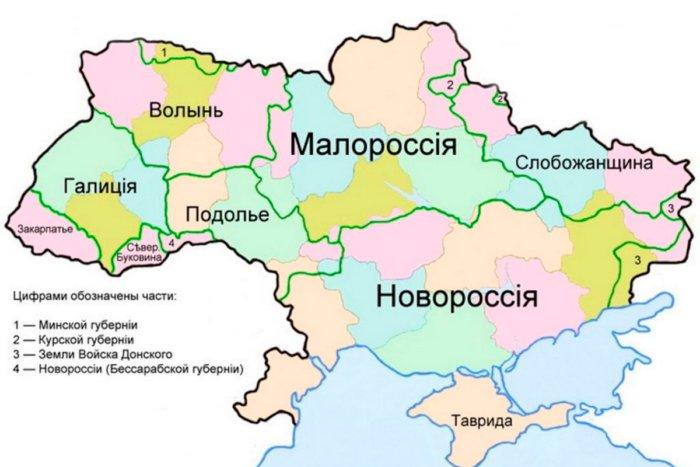 Правильно на Украине или в Украине?