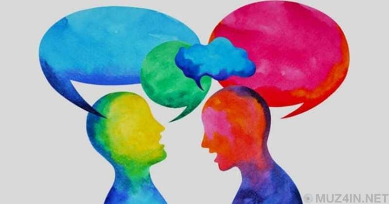 Некоторые странные факты о разговорах