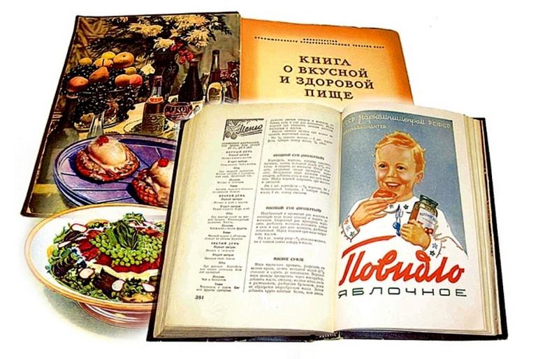 Немного странные советы из легендарной Книги о вкусной и здоровой пище