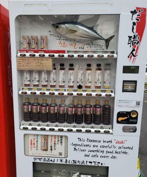 Некоторые интересные мелочи о жизни в Японии