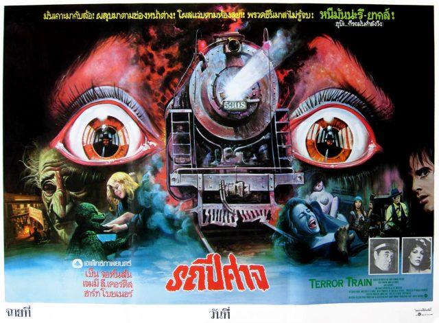 Невероятные киноафиши из Таиланда, которые раскрывают весь фильм