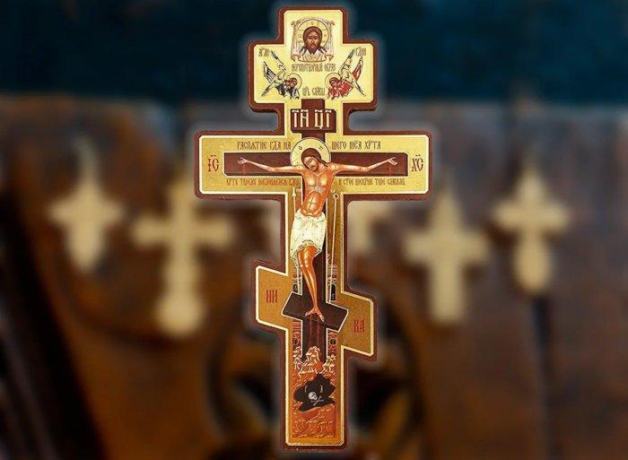 Почему крест в христианстве именно такой?