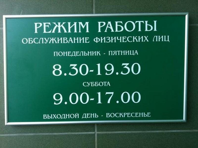 Привычные для россиян вещи, которые почти недоступны многим иностранцам