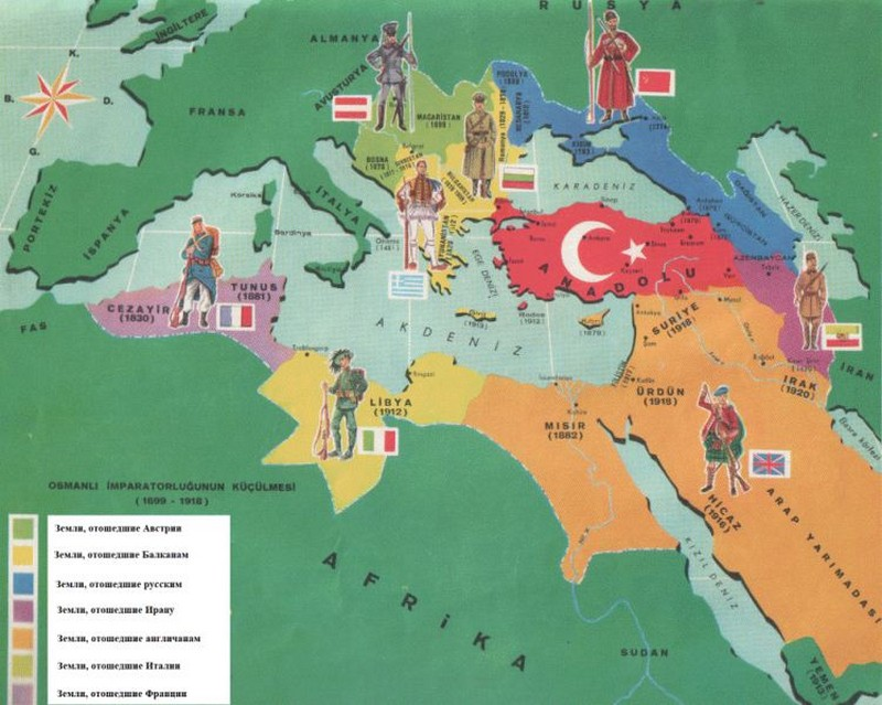 Страны и государства, которых больше не существует