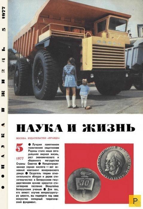 Самые любимые журналы в СССР