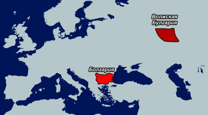 Болгария и Булгария: как один народ оказался так далеко друг от друга?