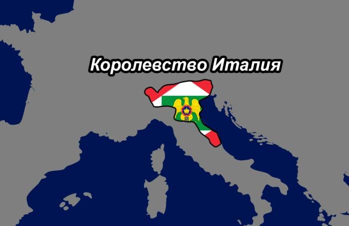 Почему у Мексики и Италии одинаковые флаги, хотя страны никак не связаны?