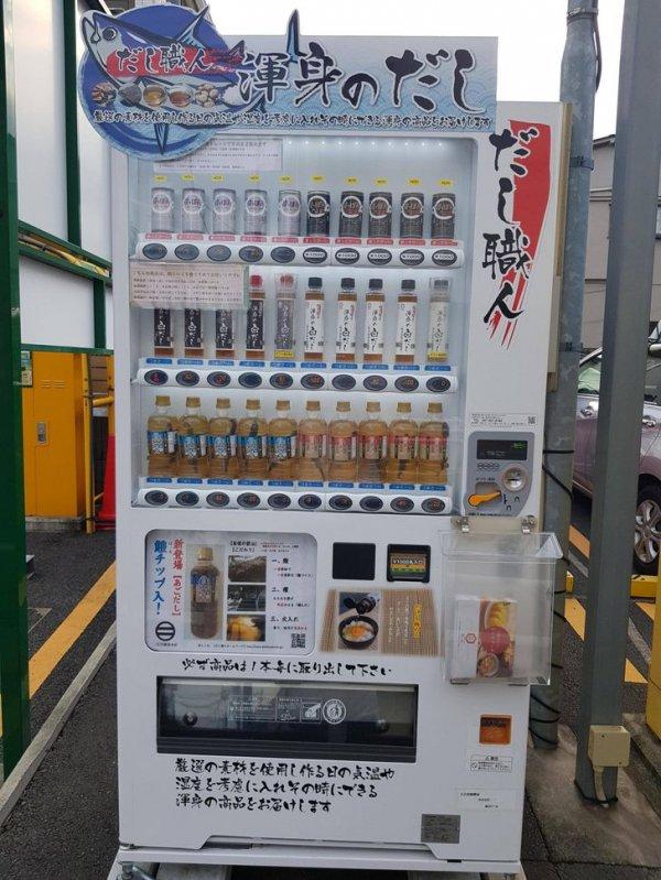 Любопытные снимки и факты о жизни в Японии